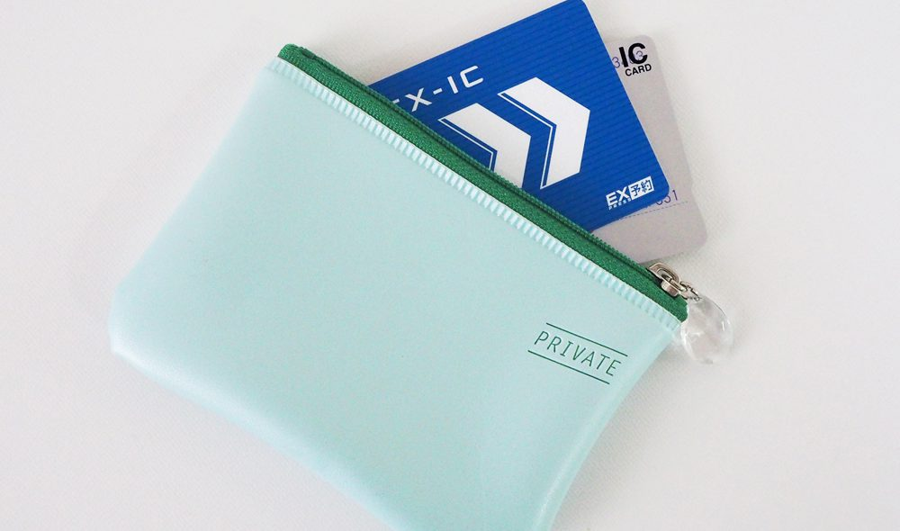 private_cardpouch_img1