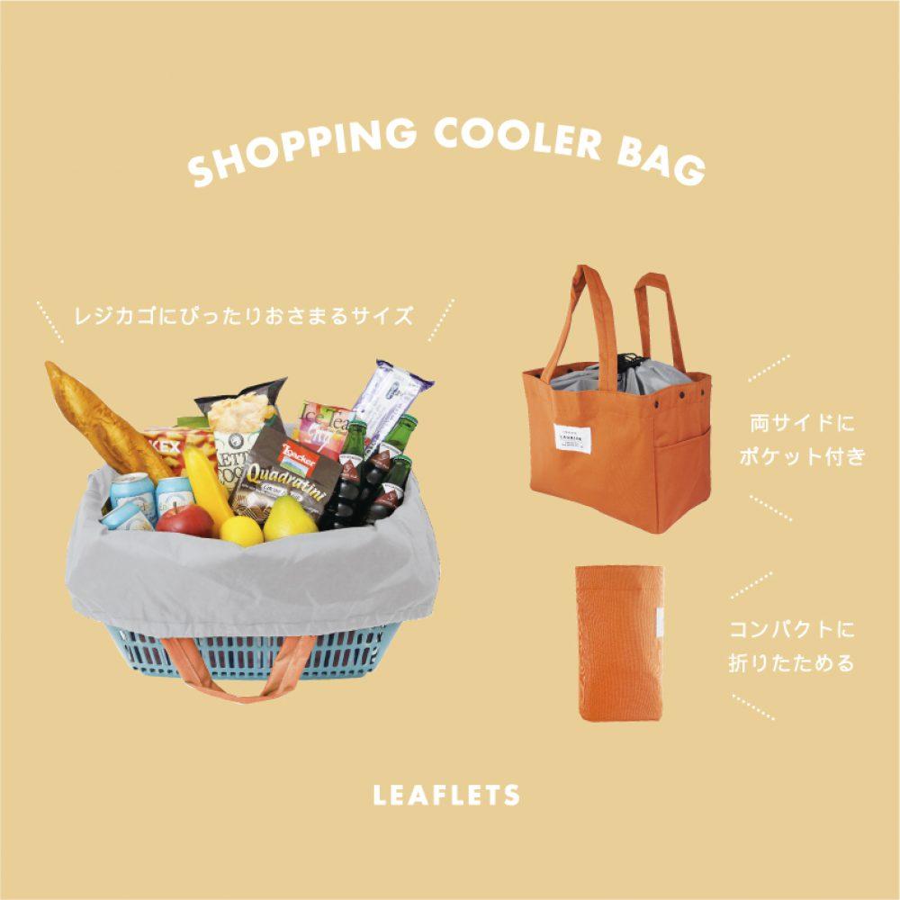 clb_shoppingbag-7